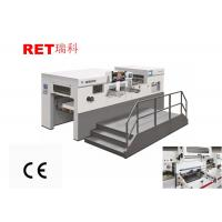 China Customizable Hot Foil Stamping Machine High Performance With Hologram Function on sale