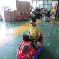 Best Kids Playing Park Mini Bumper Car Battery Coin Bumper Cars In Sibo wholesale
