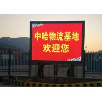 China Iron Material P8 Full Color Led Display Screen 6800 Nits 2 Years Warranty on sale