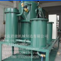 Best JunNeng ZLA-30 insulating oil purification plant with electric insulating equipments wholesale