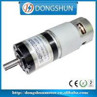 Best DS-42RP775 high torque low rpm 12v 24v dc planetary gear motor wholesale