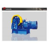 China Safety Geared Traction Machine For Home Traction Unit With Plate Brake on sale