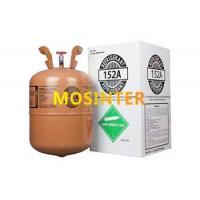 Best Colorless Gas Non Toxic Refrigerant 1, 1 - Difluoroethane CAS 75-37-6 wholesale