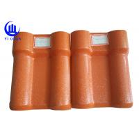 Best New Type ASA PVC Syntetic Resin Roof Tile Board Plastic Bamboo Roofing Sheets wholesale