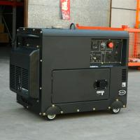 Buy cheap Home use super silent 5kw diesel generator electric start air cooling for from wholesalers