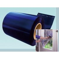 Best Protective Polyethylene film for Aluminum profile Aluminum windows & doors wholesale
