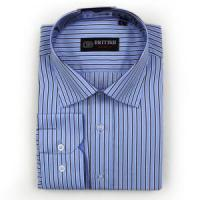 China Fashional Handsome Men Dress Shirts on sale