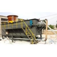 Best Industry Wastewater Treatment Plant With Sludge Scraper Equipment Biochemical wholesale