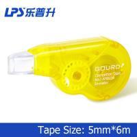 Buy cheap Mini Correction Tape Colors product