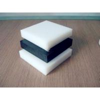 Best white wear resistant UHMWPE plate supplier wholesale