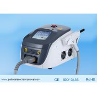 China Best performance Q-switch nd yag laser for tattoo removal and pigment treatment wholesale