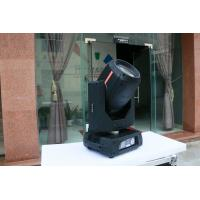 Best 17R 350W Sharpy Beam Moving Head Light For Concert / Event And Pub wholesale