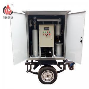 Best Single Stage Mobile Oil Treatment Plant High Vacuum Transformer Oil Filter Machine wholesale