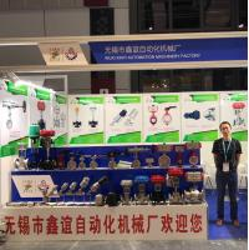 Wuxi Burket industrial co.,ltd.&Wuxi Xinyi Automatic Machinery Factory