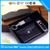 Best Promotional PU leather corporate business card holder, card case and keyring gift set wholesale