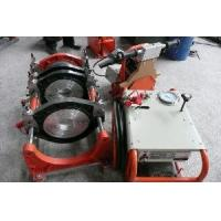 Best HDPE Pipe Welding Machines (SHY315) wholesale