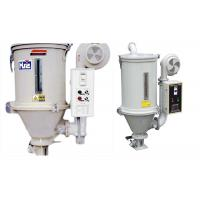 China Industrial Plastic Auxiliary Equipment Rotary Hot Air Dryer For Plastic Pellets on sale