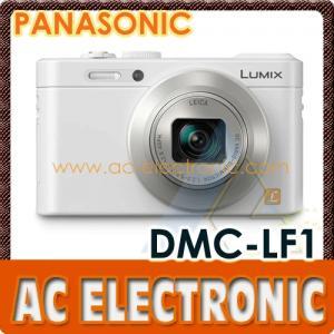 Best Panasonic Lumix DMC-LF1 White wholesale