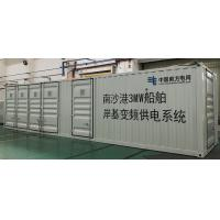 Best 20kV - Class Dyn11 Container Integrated Substation Outdoor Steel Housing wholesale