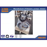 Buy cheap QJB4.0/6-320/3-980S Submersible Mixer , stainless submerged mixer for sludge stirring from wholesalers