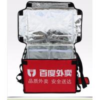 Buy cheap 100L waterproof insulated Pizza Takeaway Bags Food Delivery box Hot Food Thermal from wholesalers