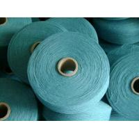 China 8s T/C Yarn on sale