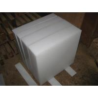 Best hight quality white UHMWPE Sheet/board wholesale