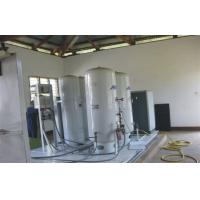 Best Small Cryogenic Industrial Oxygen Plant , Internal Compression Air Separation Unit wholesale