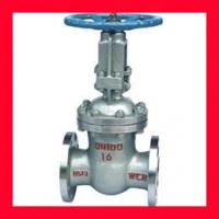 Best High Pressure Cast Steel Gate Valve For Oil , Gas , Water Flow Control wholesale