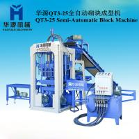 China QT3-25 Semi-automatic cement brick making machine for hollow brick/solid brick/porous brick on sale