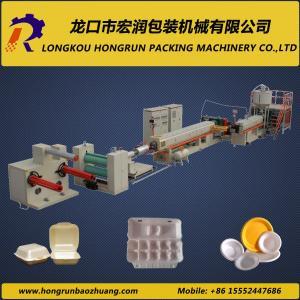 Full Automatic Plastic Sheet Extrusion Line PS Foam Sheet Making Machine