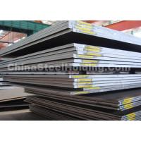 Buy cheap Vessel steel plate from wholesalers