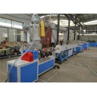 Plastic Gas and Water Supply Plastic Pipe Extrusion Line / Single Screw PE Pipe Extruder Machine