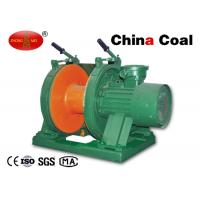 China 7.5kn 400kg JD Series Winch Industrial Lifting Equipment 380 / 660v on sale