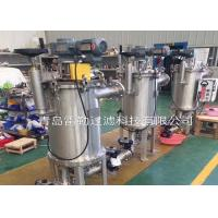 China Auto Backwash Strainer External scraping self-cleaning filter For Paper Industry on sale
