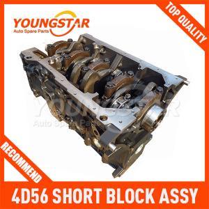 Best Short Block Assembly for Mitsubishi 4D56-T Hyundai H1 D4BA wholesale