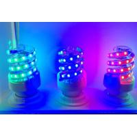 Buy cheap LED Saving Energy Lamp product