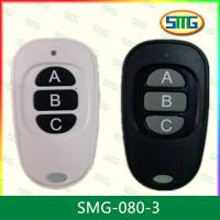 China SMG-080 12V 27A waterproof car alarm 433mhz remote control on sale