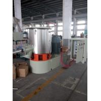 Best SHR High speed Mixer Machine For Plastic Powder And Pellets Hot Mixer wholesale