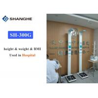 Best Human Measurement Body Weight And Height Scale 0.5cm / 0.1cm Accuracy wholesale