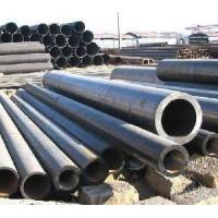 Best ASTM A106/A53 Gr. B Seamless Steel Pipe wholesale