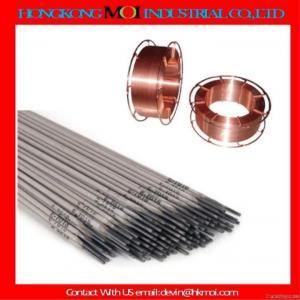 Best Welding Electrode Rod (welding Wire) wholesale