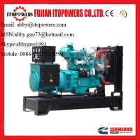 Buy cheap Cummins open type electric generator for sale with competetive price! from wholesalers