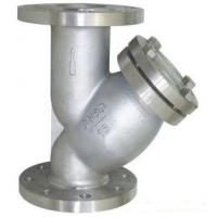Best PN16 Raised Face Flange End Industrial Water Strainers Cast Steel Body With 40 Microns SS304 Filter Element wholesale