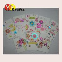 Best Pearlscent Wedding Greeting Card paper laser cut arabic silver invitation cards butterfly wholesale