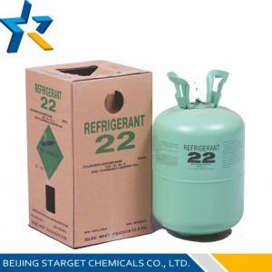 Best Refrigerant gas R22 wholesale