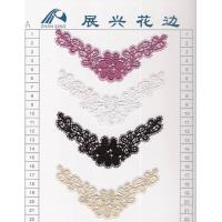 China Crochet Lace (D00056) on sale