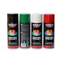 Buy cheap Multi Color Waterproof Acrylic Car Paint Child Safe For Car Bike from wholesalers