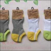 Best Half terry socks for women in cotton material wholesale