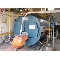 China 6 Ton 8 Ton Fire Tube Steam Boiler , Wet Back Structure Natural Gas Boiler on sale